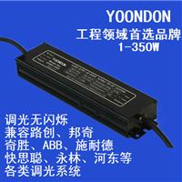 LED可控硅恒压调光电源