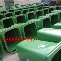 东营物业垃圾桶,东营240升垃圾桶