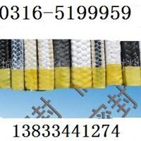 白四氟割裂纤维硅胶芯盘根厂商