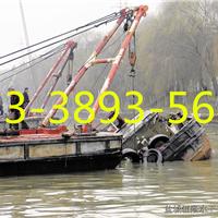 水下打捞、首选盐城恒隆水下工程有限公司