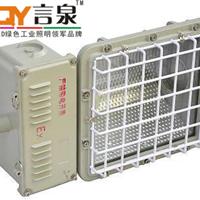 BAT52-L400可调防爆泛光灯