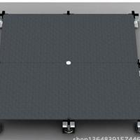 供应OA全钢网络地板|600*600*35|OA601A