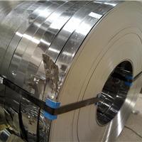 301全硬不锈钢弹簧带(HV420-480硬度)