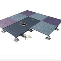 供应星峰全钢防静电活动地板