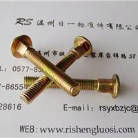 英制螺丝,英制马车螺丝,非标英制方颈螺