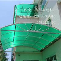 西安十年质保6毫米厚阳光板厂家直销