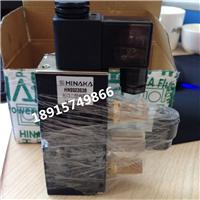 供应HNS523S3B台湾中日HINAKA电磁阀