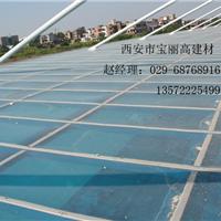 3毫米西安市耐力板,雨棚专用板厂家直销