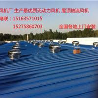聊城市宇昊通风设备有限公司