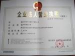 深圳市华方圆电子有限公司