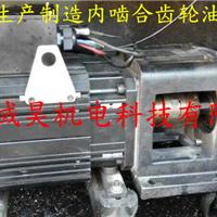 QT42-31.5-BP齿轮泵