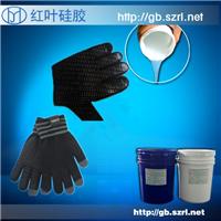 袜子防滑滴胶液体硅胶,点胶机专用液体硅胶