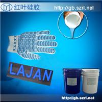 手套防滑涂层硅胶不脱落手套涂布胶丝印硅胶