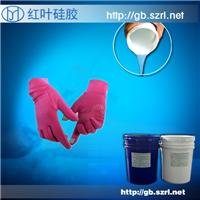 供应手套丝印硅胶防滑液体硅胶