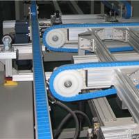 供应幻速50P太阳能电池板烘干机塑料链条