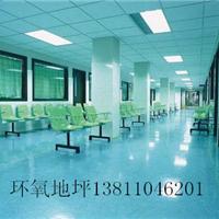 北京欧地建材有限公司