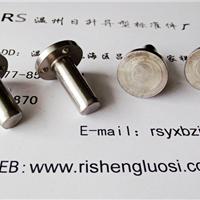 焊接螺丝\304焊接螺栓\点焊螺栓\非标螺丝