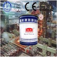 中石油指定用品 环氧酚醛防腐面漆