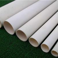 供应芜湖新磊PVC管件 阻燃电工套管 穿线管
