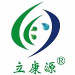 深圳市立康源智能环保科技有限公司