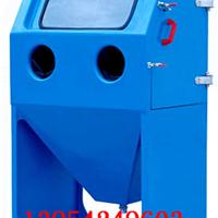 供应山东喷砂机手动喷砂机