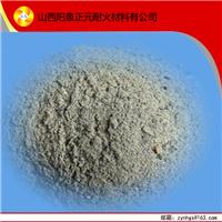 供应铝酸盐耐火水泥 高铝耐火水泥