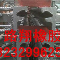 供应GQF-Z60型桥梁伸缩缝厂家