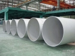 天津佰益通钢铁销售有限公司