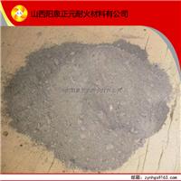 山西阳泉正元厂家直销 高强轻质保温浇注料