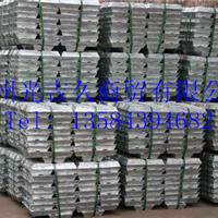 供应优质的锌锭 电解锌供应商 锌锭价格
