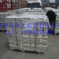 供应1#镁锭 金属镁 镁合金锭 镁锭价格