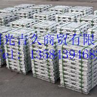 供应优质的A00铝锭 电解铝 铝锭批发 铝板