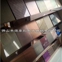 供应彩色不锈钢镜面板