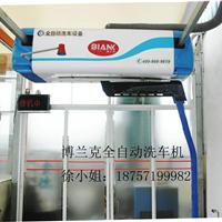 厂家报价国产洗车机价格进口洗车机多少钱