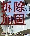 北京宏瑞诚达建筑工程技术有限公司