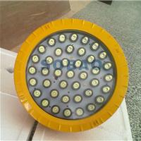 供应LED防爆投光灯 防爆投光灯价格