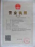 阳泉百企联合耐火材料有限公司