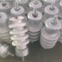 供应单铁头PS-15/500高压线路柱式绝缘子