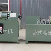 液压缩径机,缩径机,钢筋缩径机介绍