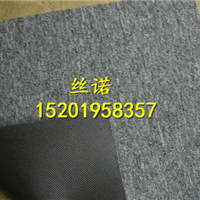 供应优质的上海方块地毯