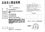 郑州今迈衡器有限公司