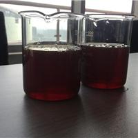 混合粗甘油|表面活性剂