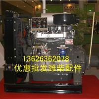 水泥罐潍柴4102柴油机优惠价格全国联保