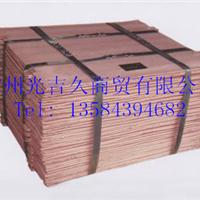 供应1#电解铜 铜锭 铜板 常州电解铜价格