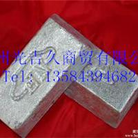 供应1#锡锭 电解锡 锡板 常州锡锭价格