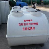 供应SMC模压玻璃钢家用化粪池