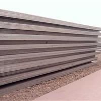 供应高强度低合金板Q550B/C/D/E现货上海