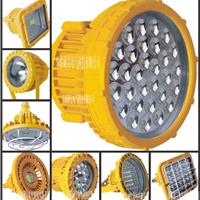防爆LED灯,防爆洁净灯,防爆节能灯