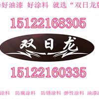 天津双日龙涂料销售有限公司