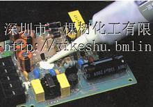 高强度长期耐250C高温xx-256硅酮密封胶